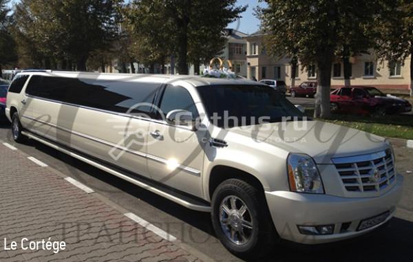 Cadillac Escalade Белгород