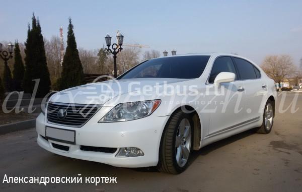 Lexus LS Клинцы
