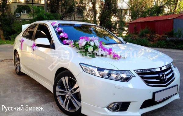 Honda Брянск
