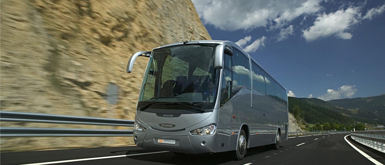 Кама-Автобус