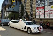 Chrysler 300C Саратов