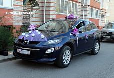 Mazda CX7 Великий Новгород
