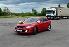 Mazda 6 Великий Новгород