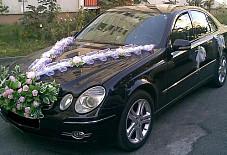 Mercedes W Брянск