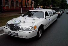 Линкольн Ступино
