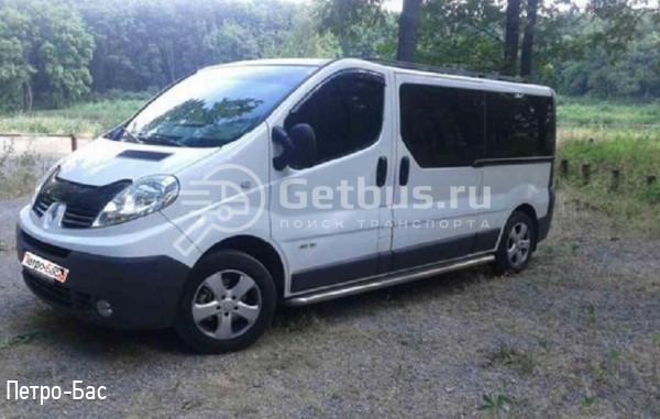 Renault Trafic Москва