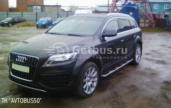 Audi Q7 Серпухов