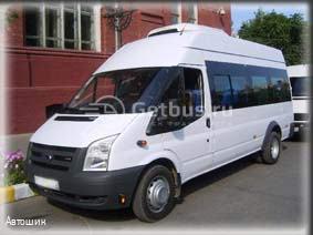 Ford Transit Астрахань