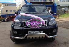LandCruiser Prado Красноярск