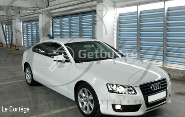Audi A5 Белгород