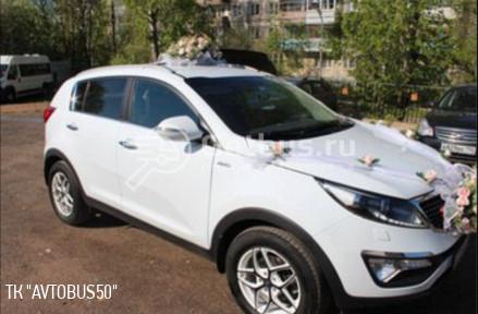 Kia Sportage III  Серпухов