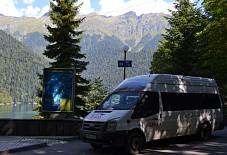 Форд Транзит Турист Центральный район