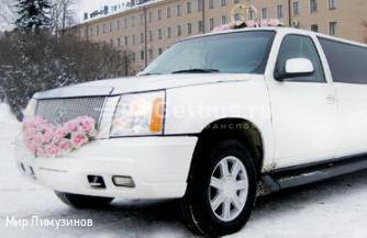 Cadillac Escalade Кашира