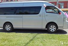 Toyota Hiac Астрахань