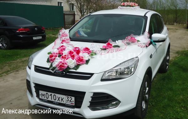 Ford Kuga Новозыбков