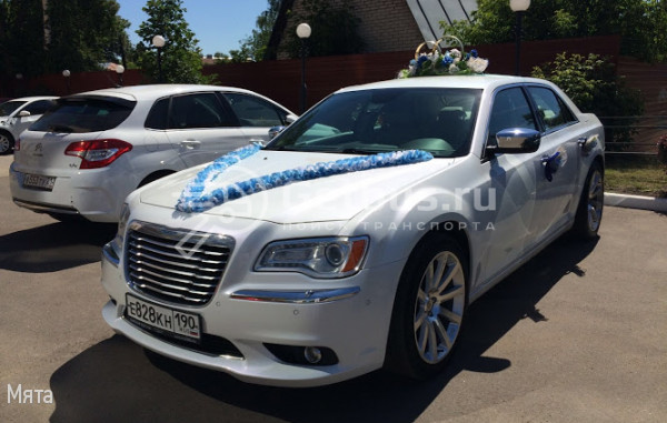 Chrysler 300C New Тюмень