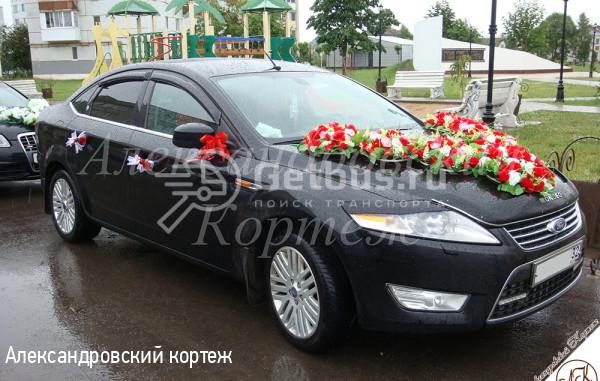 Ford Mondeo Клинцы