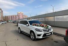Мерседес GL Красноярский край
