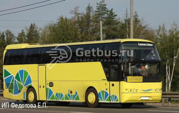 Neoplan PAO Белгород