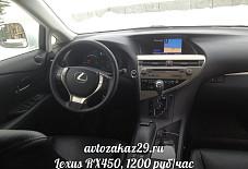 Lexus RX450 Архангельск
