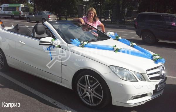 Mercedes E Cabriolet Тверь