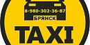 Такси в города, аэропорты, вокзалы. Фиксированная цена