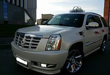 Cadillac Escalade Пенза