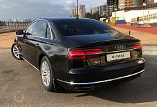 Audi A8 Тюмень