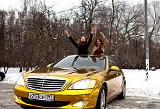 Mercedes S221  Москва