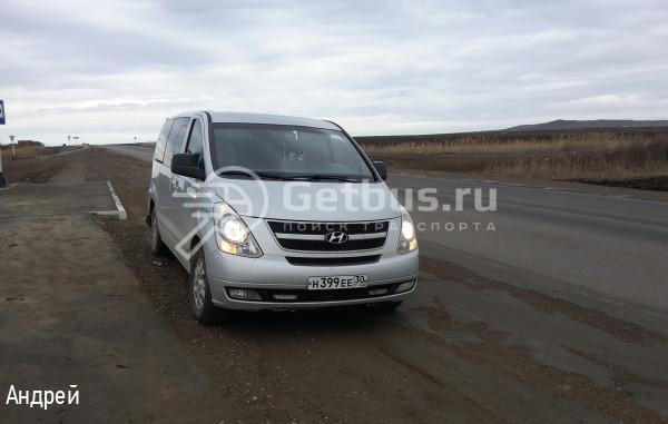Hyundai Астрахань