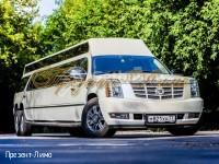 Мега Cadillac Escalade Балашиха