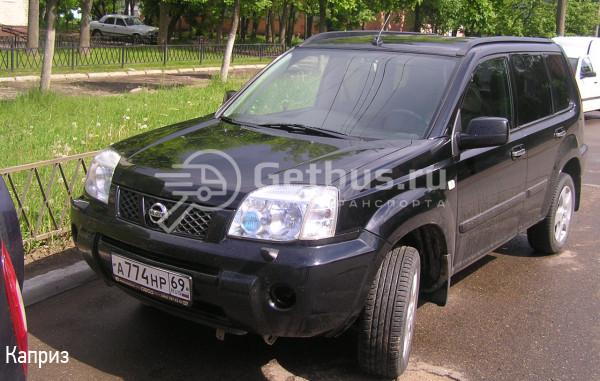 Nissan X-trail Тверь