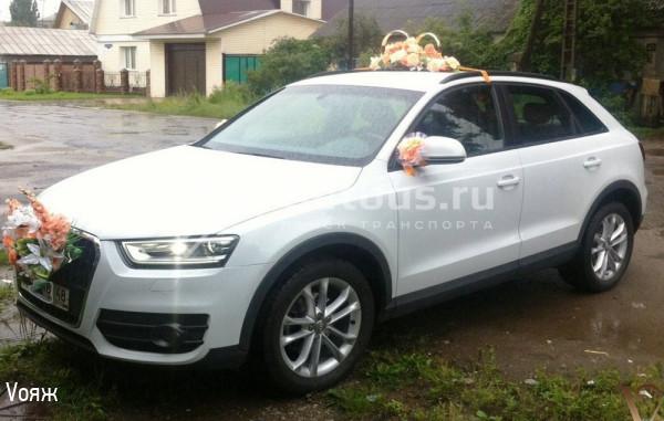 Audi Q3 Липецк