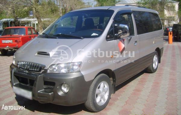 Hyundai Starex Астрахань