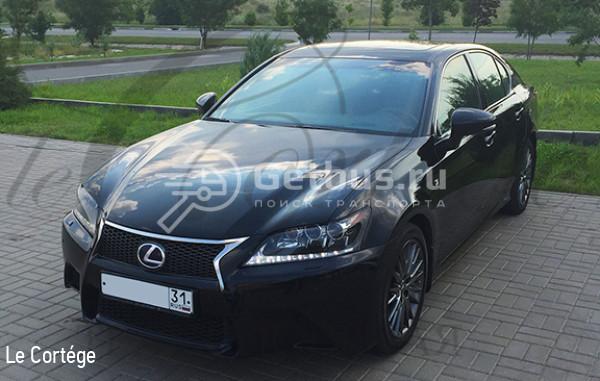Lexus GS  Белгород
