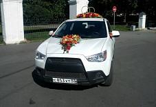 Mitsubishi ASX Великий Новгород