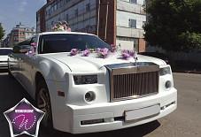 Chrysler 300C VIP Rolls Липецк