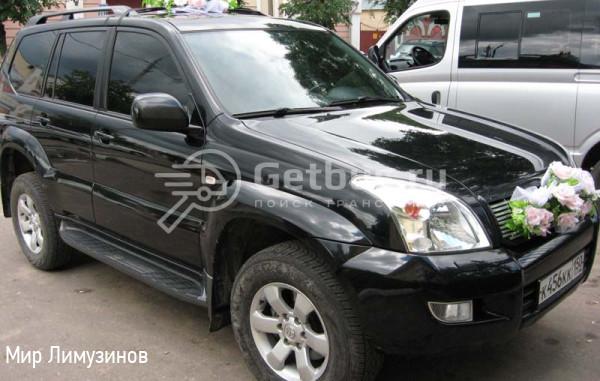 Toyota Land Cruiser Prado  Кашира