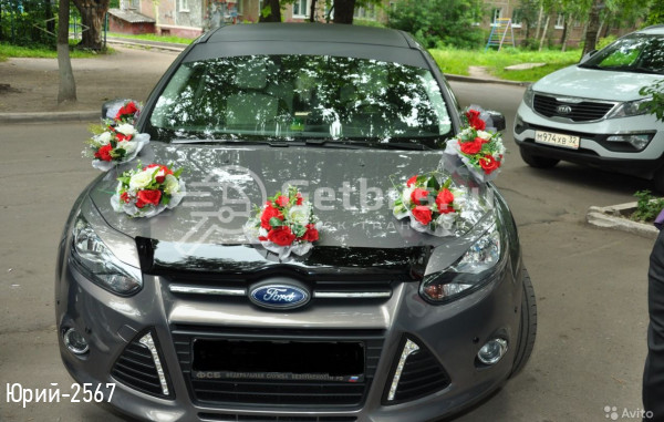 Ford Focus Брянск