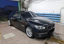 BMW Ярославль