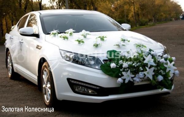 Kia Optima Брянск