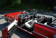 Cadillac Fleetwood Москва