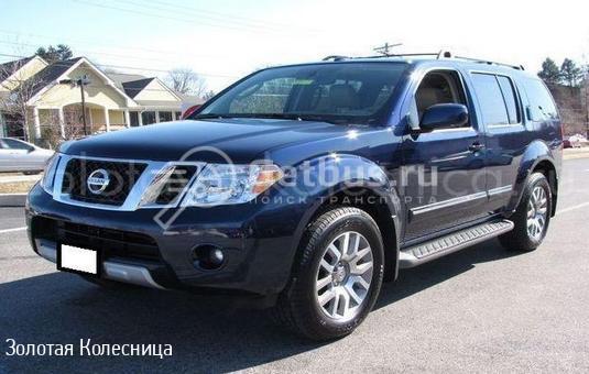 Nissan Pathfinder Брянск