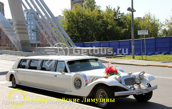 Excalibur Phantom Санкт-Петербург