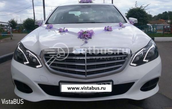 Mercedes Е Одинцово