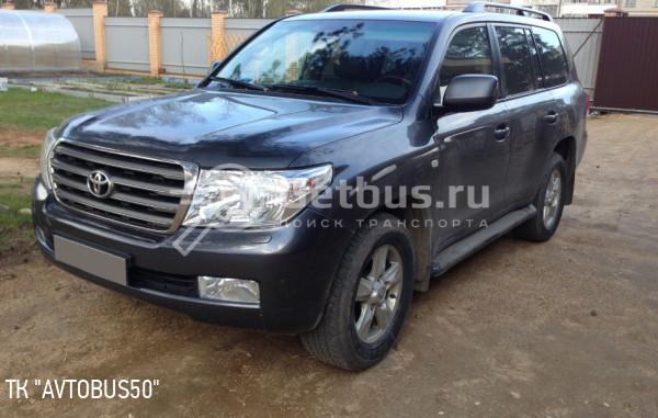 Toyota Land Cruiser 200 Серпухов