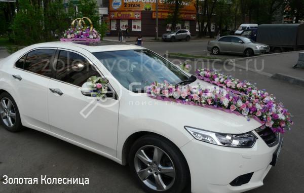 Honda Accord Брянск