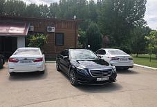 Mercedes S500 W222 Астрахань