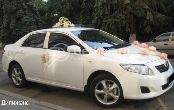 Toyota Corolla Архангельск