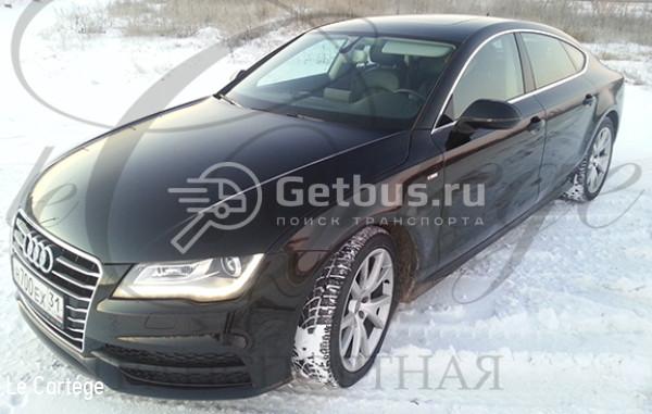 Audi A7 Белгород